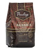 Кофе в зернах Paulig Arabica Dark (Паулиг Арабика Дарк) 1кг, вакуумная упаковка