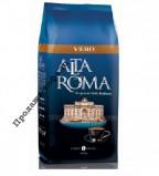 Кофе в зернах Alta Roma Vero (Альта Рома Веро) 1 кг, вакуумная упаковка