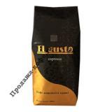 Кофе в зернах El Gusto Espresso (Эль Густо Эспрессо) 1кг, вакуумная упаковка