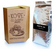 Кофе в зернах СВЕЖЕЙ ОБЖАРКИ Esperanto KENYA AA (Эсперанто Кения АА), моносорт, 0,5 кг, вакуумная упаковка