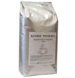 Кофе в зернах Alta Roma Мокка (Альта Рома Мокка) 1кг, вакуумная упаковка, 6 кг в 1 кор.